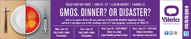 13 correct GMO dinner ad w-tag