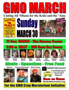 Rally-Poster-1200