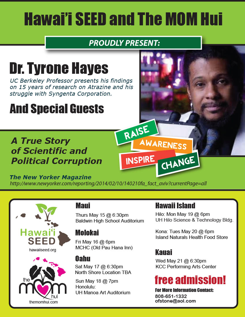 TyroneHayesEvent